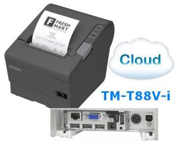 Impresoras de tickets térmica Epson TM-T88V-i. Conexión USB+Ethernet, WIFI. Color negro o blanco